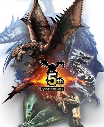 monster hunter wallpapers. Monster Hunter Tri Tops 80