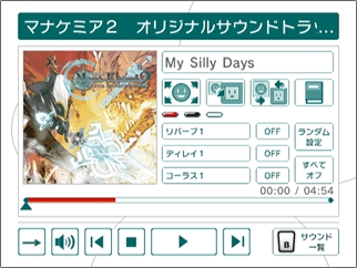 Image for Gaming Music Streaming Service coming to Japan Wiiware