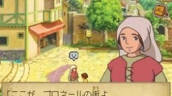 Screenshot for Ni no Kuni - click to enlarge