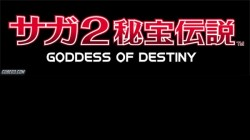 Screenshot for SaGa 2 Hiho Densetsu: Goddess of Destiny - click to enlarge