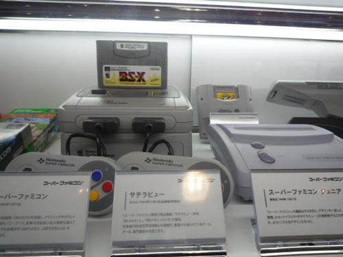 Image for Nintendo Makes History in Kyoto