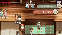 Screenshot for Sakura Note - click to enlarge