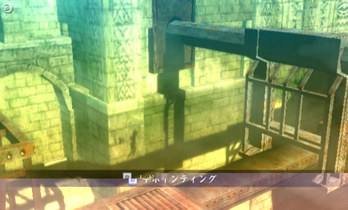 Screenshot for A Shadow's Tale on Wii - on Nintendo Wii U, 3DS games review