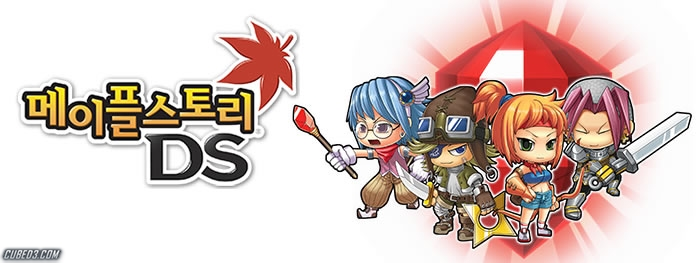 Maplestory Ds Images - Reverse Search
