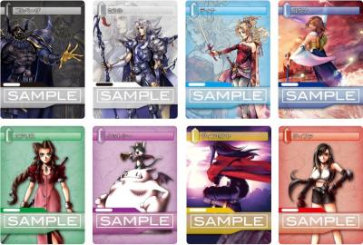 Image for Square Enix Details Final Fantasy Trading Cards