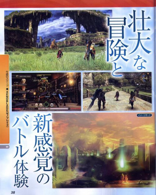 Image for New Xenoblade Wii RPG Details, Screens