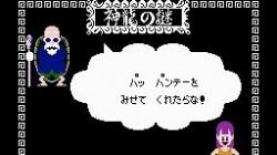 Screenshot for Dragon Ball: Origins 2 - click to enlarge