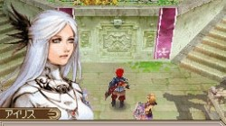 Screenshot for Lufia: Curse of the Sinistrals - click to enlarge