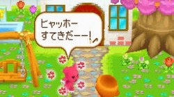 Screenshot for PostPet DS Momo and the Magical Pen - click to enlarge