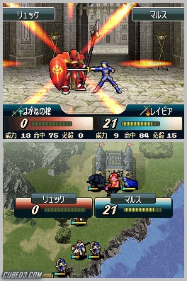 Screenshot for Fire Emblem: New Mystery of the Emblem - Heroes of Light and Shadow on Nintendo DS