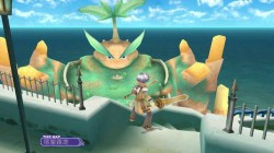 Screenshot for Rune Factory: Tides of Destiny - click to enlarge