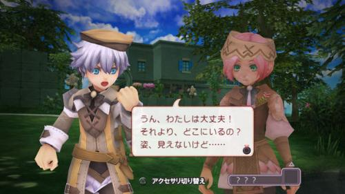 Screenshot for Rune Factory: Tides of Destiny on Wii