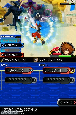 kingdom hearts re coded ds gameplay