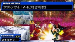 Screenshot for Kingdom Hearts Re:coded - click to enlarge