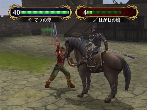 Screenshot for Fire Emblem: Path of Radiance on GameCube - on Nintendo Wii U, 3DS games review