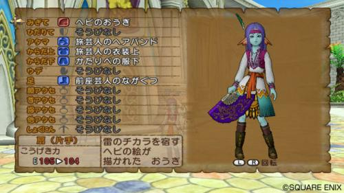 Image for A Tonne of New Dragon Quest X Screens
