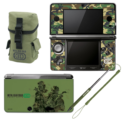 Image for Metal Gear Solid 3D Bundle, Accessories Kit Incoming