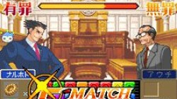 Screenshot for Phoenix Wright: Ace Attorney - click to enlarge