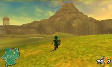 Image for Zelda Ocarina of Time 3DS: Link Enters Hyrule