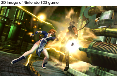 Screenshot for Dead or Alive: Dimensions on Nintendo 3DS
