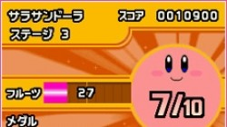 Screenshot for Kirby Mass Attack - click to enlarge