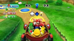 Screenshot for Mario Party 9 - click to enlarge