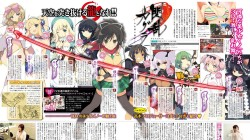 Screenshot for Senran Kagura: Shoujotachi no Shinei - click to enlarge