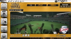 Screenshot for Professional Baseball Spirits 2011 - click to enlarge