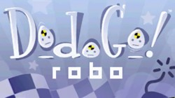 Screenshot for DodoGo! Robo - click to enlarge