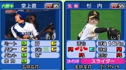 Screenshot for Pro Baseball Famista 2011 - click to enlarge