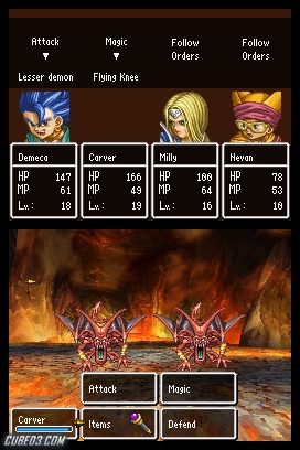 Screenshot for Dragon Quest VI: Realms of Reverie on Nintendo DS - on Nintendo Wii U, 3DS games review