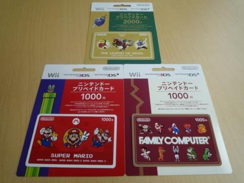 Image for New Nintendo 3DS/Wii Points Cards Feature Zelda, Mario