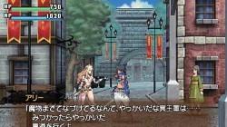 Screenshot for Code of Princess - click to enlarge