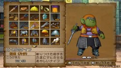 Screenshot for Dragon Quest X Online - click to enlarge