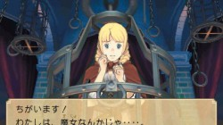 Screenshot for Professor Layton vs Ace Attorney - click to enlarge