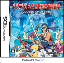 Box art for SaGa 2 Hiho Densetsu: Goddess of Destiny