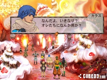 Screenshot for Baten Kaitos: Eternal Wings and the Lost Ocean on GameCube - on Nintendo Wii U, 3DS games review