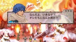 Screenshot for Baten Kaitos: Eternal Wings and the Lost Ocean - click to enlarge
