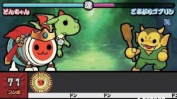 Screenshot for Taiko Drum Master: Little Dragon and the Mysterious Orb - click to enlarge
