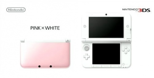 Image for New Pink Nintendo 3DS XL Confirmed for Japan
