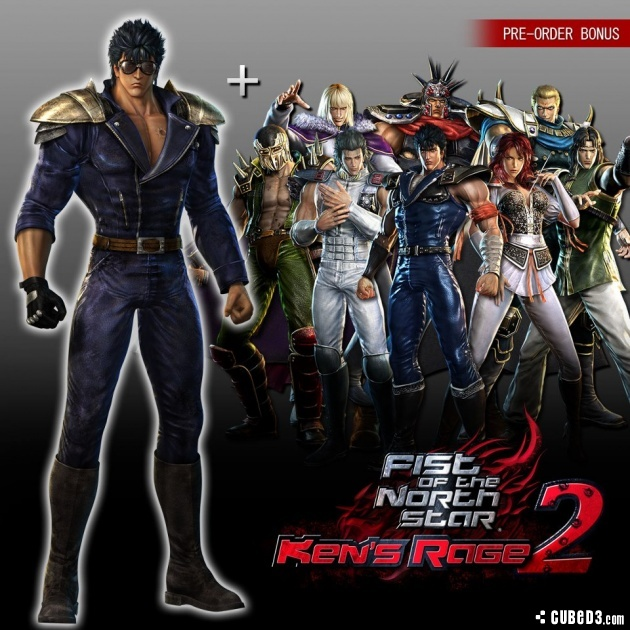 Fist Of The North Star: Ken's Rage 2 On (Wii U): News
