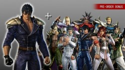 Screenshot for Fist of the North Star: Ken's Rage 2 - click to enlarge