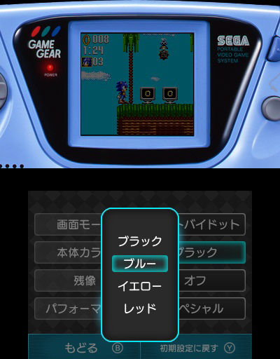 Image for See How Game Gear Will Look on 3DS