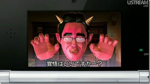 Image for Dr. Kawashima Turns into a 3D Demon