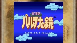 Screenshot for 3D Classics: Kid Icarus - click to enlarge