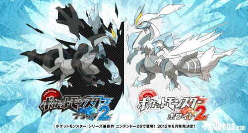 Image for Pokémon Black and White 2 Announced for DS