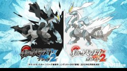 Screenshot for Pokémon Black Version 2 / White Version 2 - click to enlarge