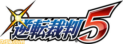 Image for Ace Attorney 5 Now Official - Any Objections?
