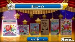 Screenshot for Kirby's Dream Collection: Special Edition - click to enlarge