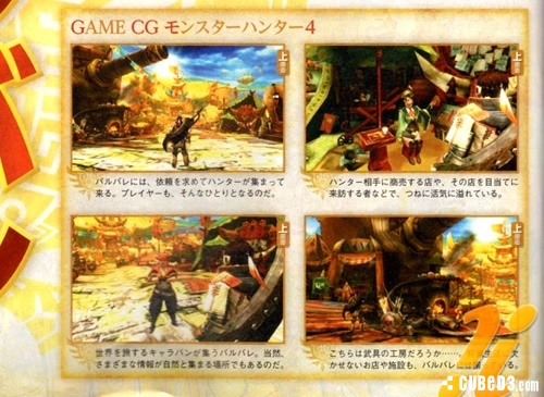 Image for Monster Hunter 4 for 3DS Explored in Latest Famitsu